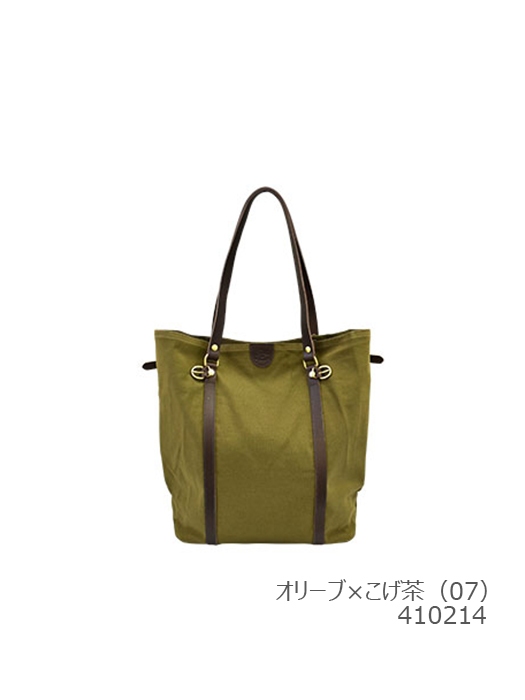 IL BISONTE イルビゾンテ【トートバッグ 410214】
