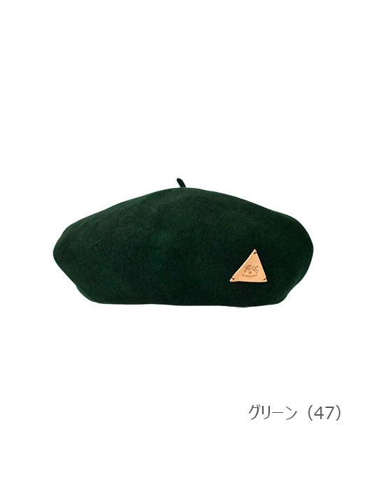 IL BISONTE イルビゾンテ【ベレー帽 54182309283】グリーン