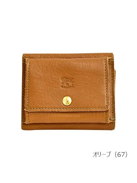 イルビゾンテ【折財布】 オリーブ