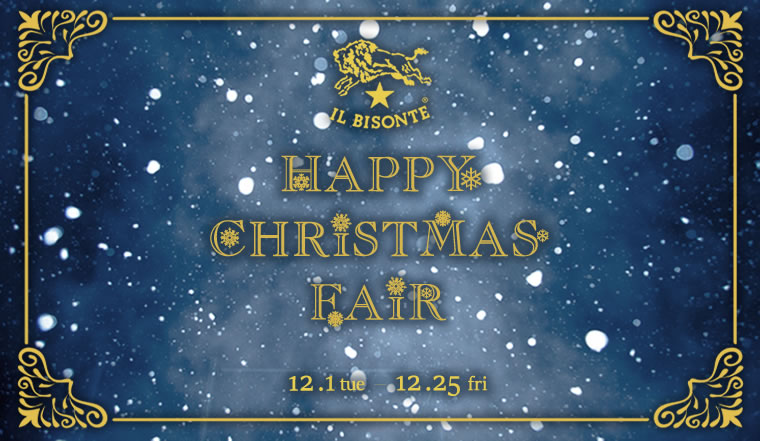 Happy Christmas Fair 12.1tue-12.25fri