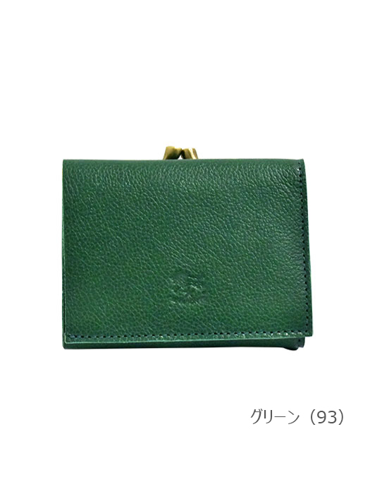 IL BISONTE イルビゾンテ【折財布 54212304340】 グリーン