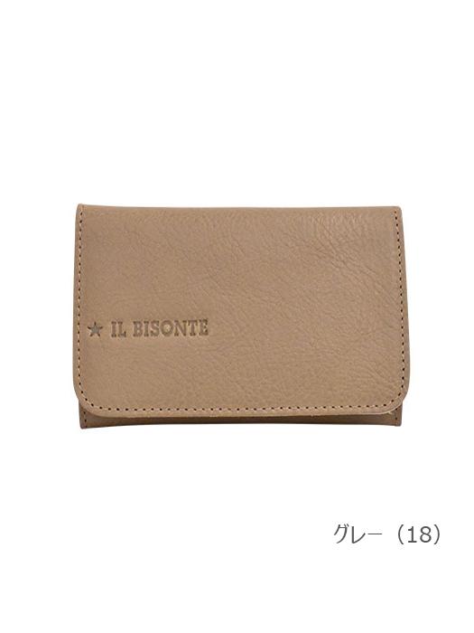IL BISONTE イルビゾンテ【カードケース 54212304493】 グレー