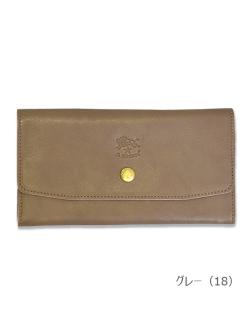 イルビゾンテ【長財布(ボタン)】グレー