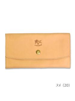 イルビゾンテ【長財布(ボタン)】ヌメ