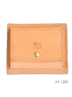 イルビゾンテ【折財布】ヌメ