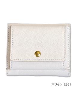 イルビゾンテ【折財布】ホワイト