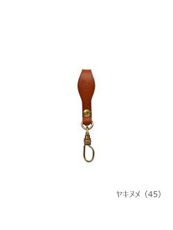 イルビゾンテ【キーホルダー 410095】 ヤキヌメ