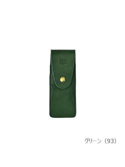 イルビゾンテ【ペンケース              411235】グリーン