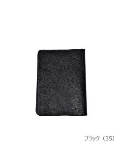 イルビゾンテ【BOOKカバー 411854】ブラック