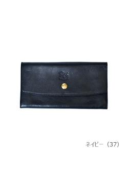 イルビゾンテ【長財布(ボタン)】ネイビー