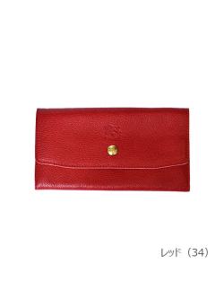 イルビゾンテ【長財布(ボタン)】レッド