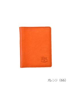 イルビゾンテ【パスケース 411619】オレンジ