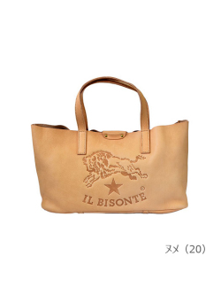 IL BISONTE イルビゾンテ【トートバッグ 54172305114】ヌメ