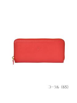 IL BISONTE イルビゾンテ【54182304440 長財布(Color Leather)】コーラル
