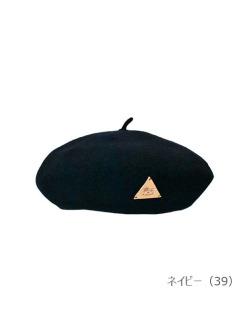 IL BISONTE イルビゾンテ【ベレー帽 54182309283】ネイビー