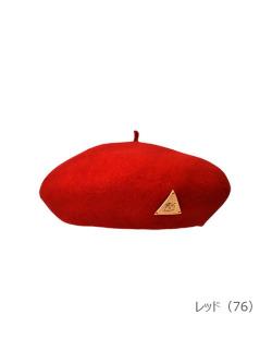 IL BISONTE イルビゾンテ【ベレー帽 54182309283】レッド