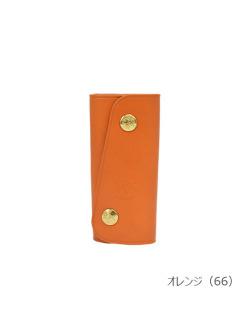 IL BISONTE イルビゾンテ【5412305250 キーケース】オレンジ