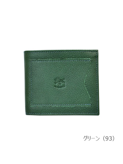 IL BISONTE イルビゾンテ【折財布 54192304540】 グリーン