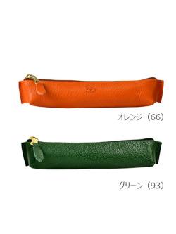 イルビゾンテ【ペンケース 5412305395】 オレンジ/グリーン