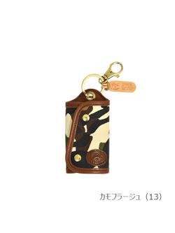 イルビゾンテ【キーケース 5442405840】 カモフラージュ