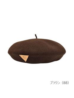 イルビゾンテ【ベレー帽 54192309283】 ブラウン