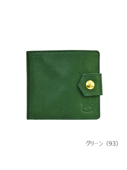IL BISONTE イルビゾンテ【折財布 54202310540】 グリーン