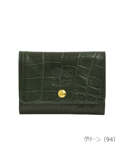 IL BISONTE イルビゾンテ【折財布 54202305940】 グリーン