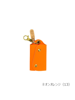 IL BISONTE イルビゾンテ【キーケース 54212304690】 ネオンオレンジ
