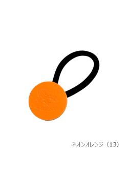 IL BISONTE イルビゾンテ【ヘアゴム 54212304790】 ネオンオレンジ