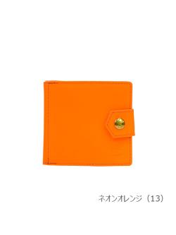 IL BISONTE イルビゾンテ【折財布 54212308040】 ネオンオレンジ