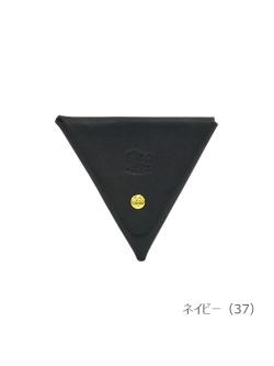 イルビゾンテ【コインケース 5402305141】 ネイビー
