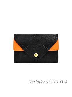 IL BISONTE イルビゾンテ【カードケース 54212304693】 ブラック×ネオンオレンジ