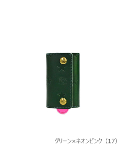 IL BISONTE イルビゾンテ【キーケース 54212304890】 グリーン×ネオンピンク