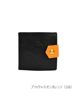 IL BISONTE イルビゾンテ【折財布 54212308340】 ブラック×ネオンオレンジ