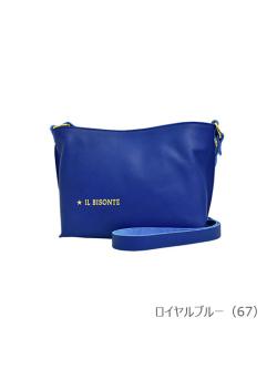 IL BISONTE イルビゾンテ【ショルダーバッグ 54212302811】 ロイヤルブルー