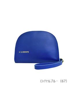IL BISONTE イルビゾンテ【ショルダーバッグ 54212302911】 ロイヤルブルー
