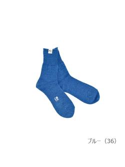 IL BISONTE イルビゾンテ【ソックス 54212309780】 ブルー