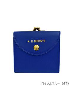 IL BISONTE イルビゾンテ【折財布 54212311240】 ロイヤルブルー